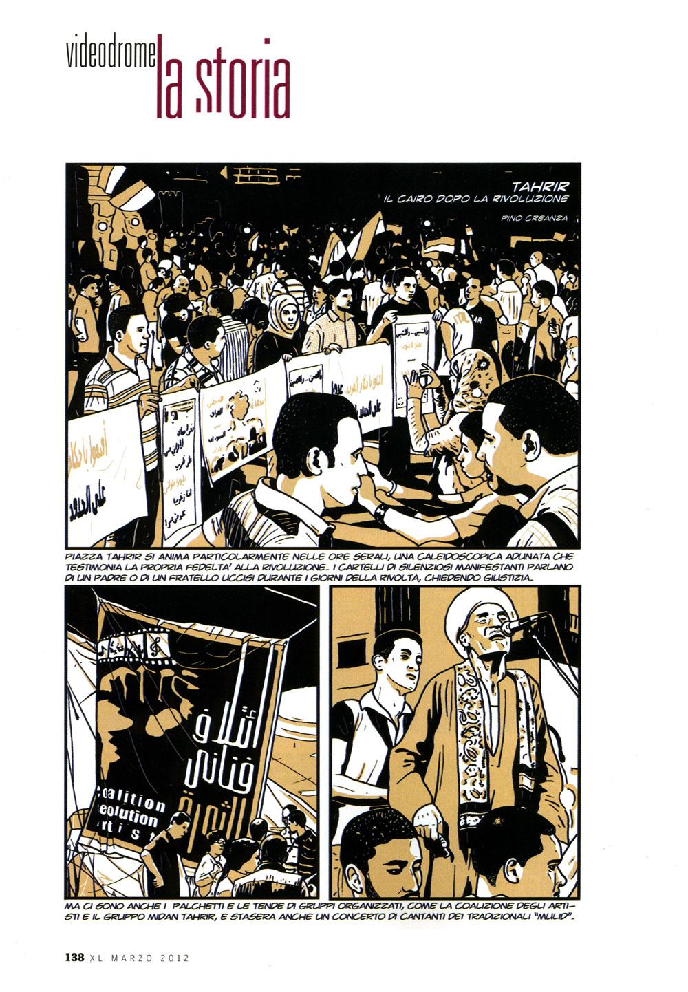 cairo-tahrir-xl1-lr.jpg