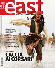 east51it.jpg