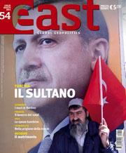 east54it.jpg
